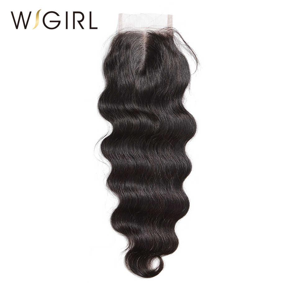 Wigirl волосы бразильские волнистые кружева Закрытие пучки волос Remy 4*4 Siwss кружева с волосами младенца 130% Плотность Бесплатная доставка