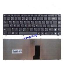 Клавиатура для ноутбука ASUS A42 A83S A84S X42J A42J X43 X44H X84H K43S K43T K43E P43 P31 P31K PR04J X42J английская версия черный