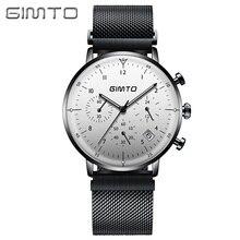 GIMTO Роскошные брендовые для мужчин часы тонкий сталь Спорт кварцевые Carendar световой водонепроница бизнес мужской часы воен