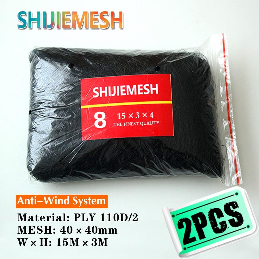 High Quality 15M x 3M 40mm Anti wind Anti Bird Net Owl Net Polyester 110D 2