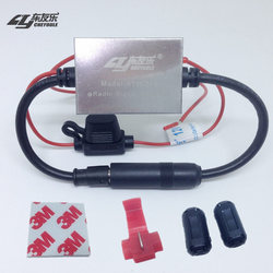 FM مكبر صوت أحادي مكافحة التدخل سيارة معدنية هوائي راديو العالمي السيارات FM الداعم Amp 88-108 Mhz 12 فولت قطع غيار السيارات