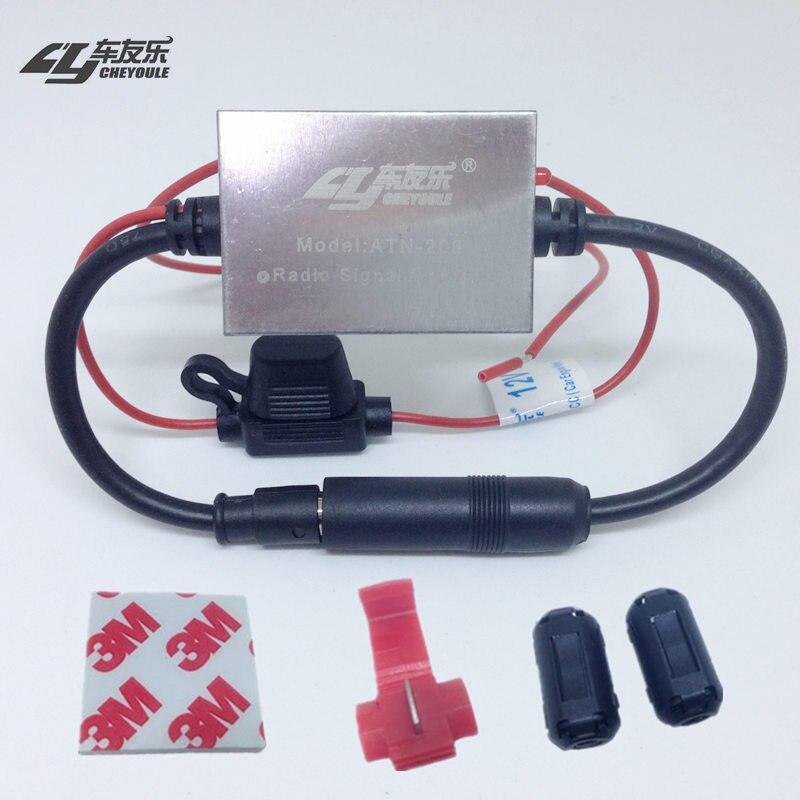 FM Signal Verstärker Anti-störungen Metall Auto Antenne Radio Universal Auto FM Booster Amp 88-108 mhz 12 v Automobil Teile