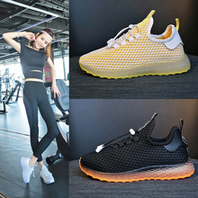 Womens sports shoes 2019 summer Korean version of the wild breathable casual new soft bottom comfortable women