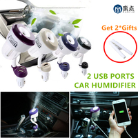 Nanum Car Humidifiers Aromatherapy Essential Air Purify Aroma Oil Diffuser aroma air freshener with Dual Car Charger 2 USB ports