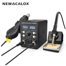 NEWACALOX 8786D 878 750W Blue Digital 2 In 1 SMD Rework Soldering Station Repair Welding Iron Set PCB Desoldering Tool