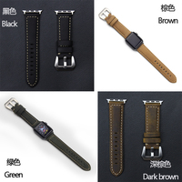 For Iwatch Stainless Steel Strap Buckle Adapter Link Genuine Leather Space Watch Band For Apple Watch