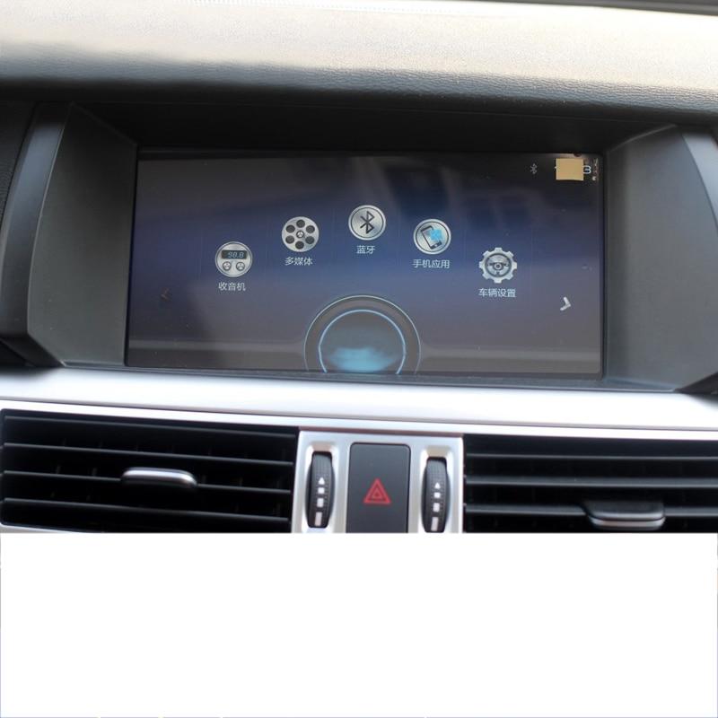 Lsrtw2017 приборной панели автомобиля gps навигации экрана царапинам закаленное фильм для haval H7 2016 2017 2018 2019