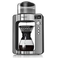 Otomatik akıllı kahve makinesi ticari butik espresso makinesi ofis sıcaklık kontrolü kahve makinesi kafeterya