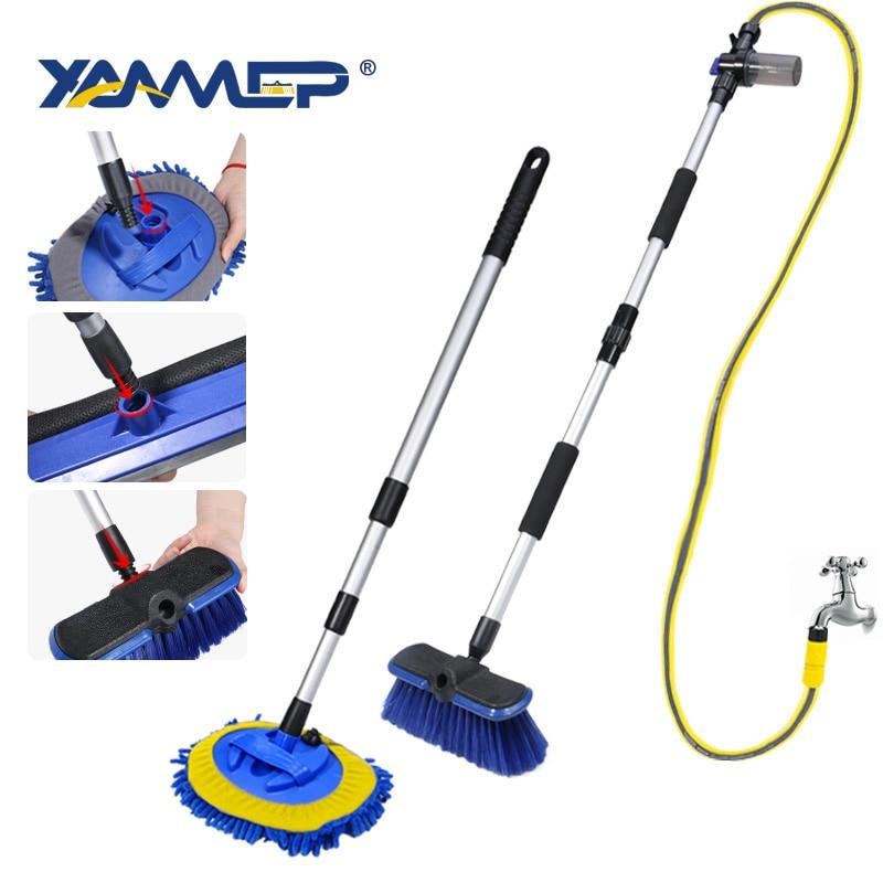 US $7 06 60% OFF|Car Wash Brush Cleaning Mop Chenille Broom Water Flow  Windows Squeegee Telescoping Handle Foam Bottle Car Accessories Xammep-in