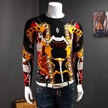 young men's slim retro pattern fall fashion sweaters Stylish men's sweater brand new stylish 684