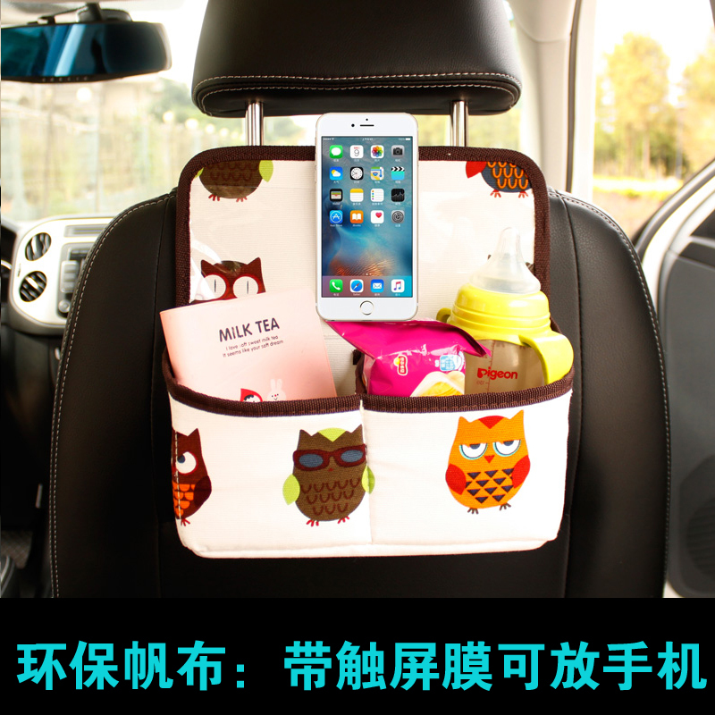 Activity & Gear Mother & Kids Car Seat Back Cover Mat Baby Feeding Bottle Snack Tablet Organizer Cartoon Storage Bags Multi-functional Hanging Holders With The Most Up-To-Date Equipment And Techniques