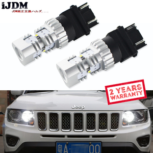 Image 1 - iJDM HID White 3157 LED Powered P27/5W P27/7W T25 LED Bulbs For Daytime Running Lights, DRL For 2011 and up Jeep Grand Cherokee