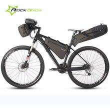 Bicycle Bag Bundle  Handlebar Seat Frame