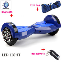 Hot Popular 2 Wheel Self Smart Balance Scooter 8 Inch With Led Light Bluetooth Remote Bag