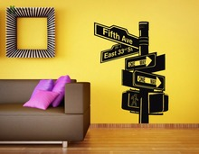 YOYOYU Wall Decal Vinyl Art Wall Sticker Room Decoration Mural Design New York City Road Sign Removeable Mural Poster YO420 aidan de brune the murders at madlands