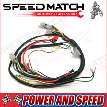 WIRE LOOM WIRING HARNESS WIRELOOM 50cc 70cc 110cc 125cc ATV QUAD BIKE BUGGY GO KART