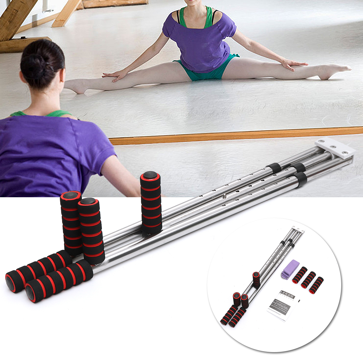 1Set Ballet Leg Extension Machine Flexibility Training Split Legs Ligament Stretcher Professional Split Legs Training Equipments