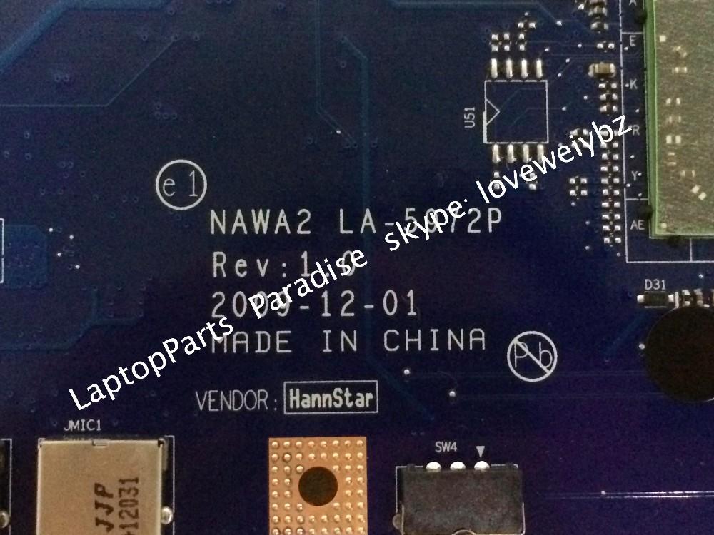 g555 port motherboard  2