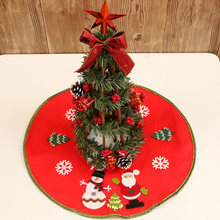 Snowflake Christmas Tree Skirt Velvet Merry Christmas Tree Carpet Xmas Decoration For Home New Year Party Supplies 2018(China)