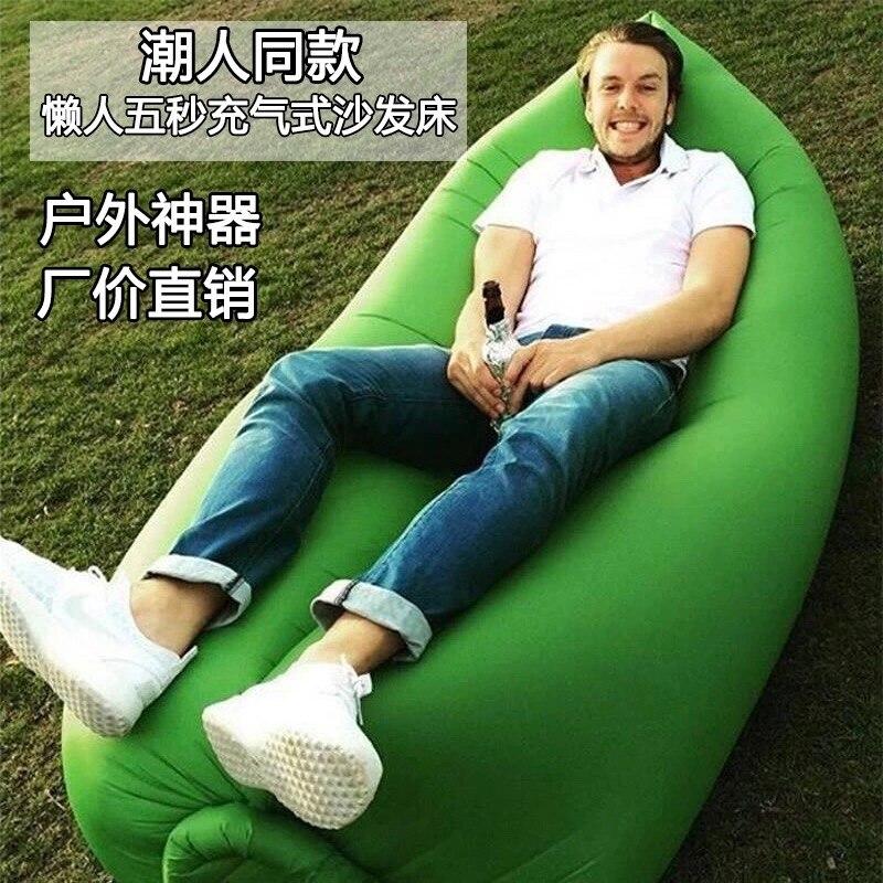 Buiten Air Zitzak Singleplayer Balkon Siësta Opblaasbare Sofa Bed Slenterden Casual Lucht Gevulde Stoel Gemakkelijk Te Vouwen/opslag Wees Nieuw In Ontwerp