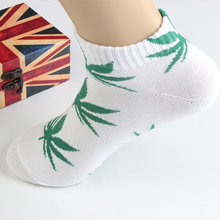 2017 Hot sale brand men's socks Hip Hop Socks casual short sock Spring Summer Autumn Fashion Weed Leaves Boat Sock Harajuku Sox