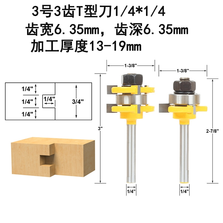 Free shipping 2 pc 6.35mm Shank high quality Tongue & Groove Joint Assembly Router Bit Set 1/4 Stock Wood Cutting Tool 2pcs high quality 1 4 shank tongue