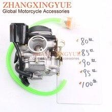 20mm Big Bore Performance Carburetor for GY6 139QMB 50cc 100cc Scooter Carb Ken CVK 80 85