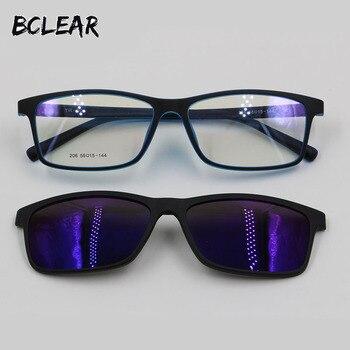 BCLEAR TR90 Eyeglass Frame Mirror Polarized Anti-Reflective UV400 Sun Lens Clip on Fashion Optical Frame Prescription Sunglasses