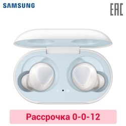 Гарнитура и наушники Bluetooth SAMSUNG