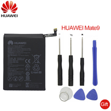 Hua Wei Original Replacement Phone Battery HB396689ECW For Huawei Mate 9 Mate9 4000mAh