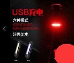 USB charge GUB M-38 tylne światło rowerowa lampka ostrzegawcza rowerowa zainstalowana na kierownicy sztyca podsiodłowa ładowanie
