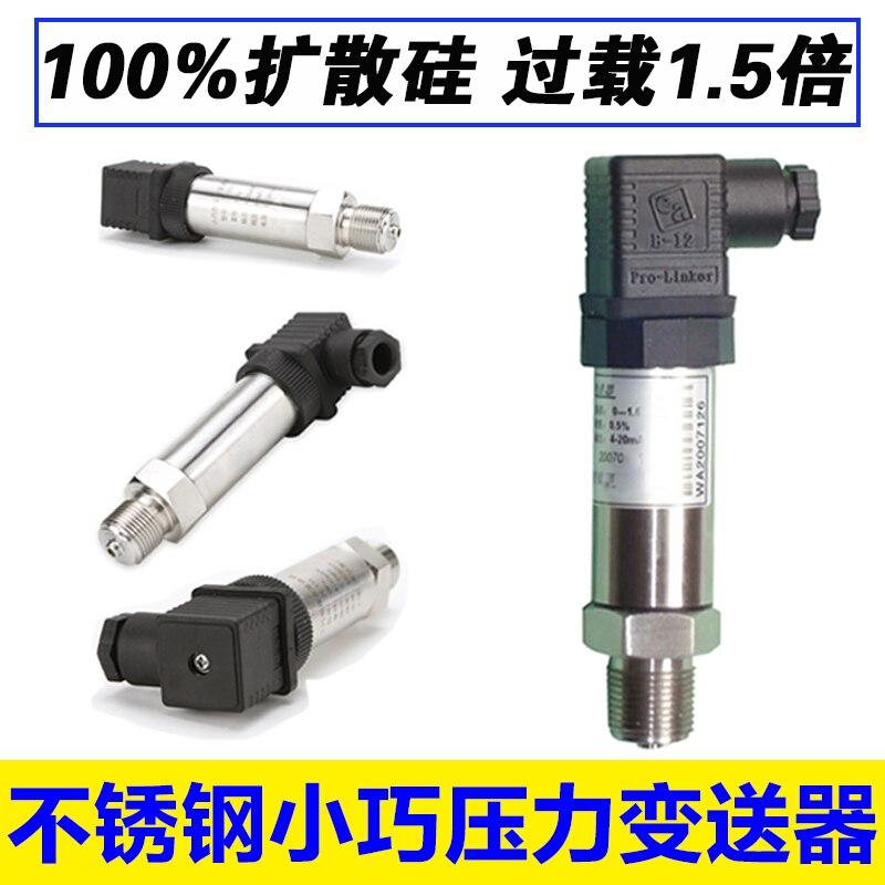 Силиконовый держатель, компактный датчик давления из нержавеющей стали, Датчик постоянного давления для подачи воды 4 20MA, 0,6, 1,0,