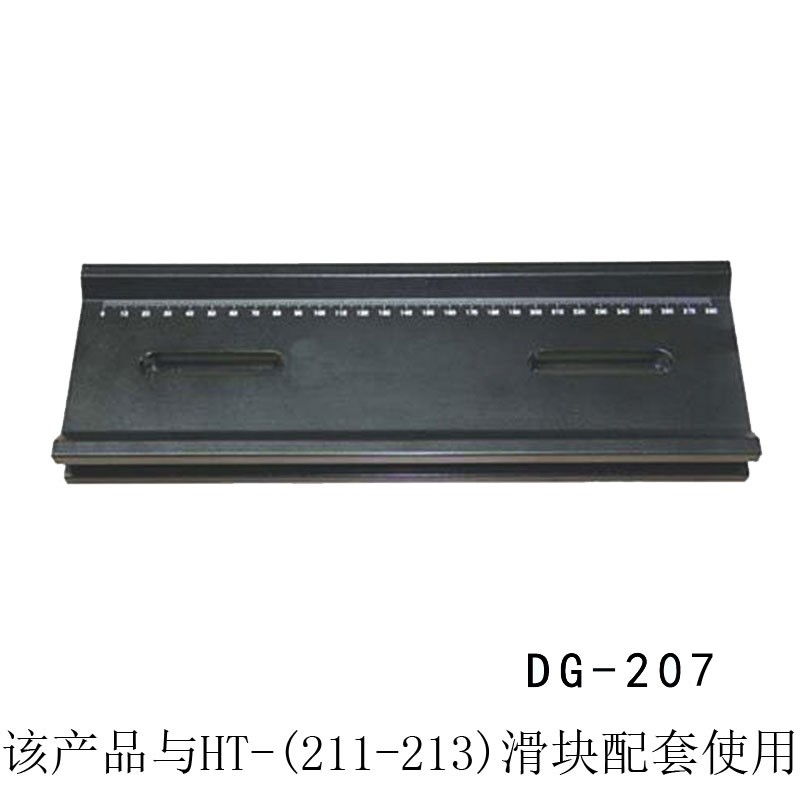 DG-207 Precise Guide Rail, Optical Slide, 100mm x 2000mm dg 201 precise guide rail optical slide 100mm x 300mm