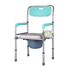 Горячая Распродажа туалетный стул для людей с ограниченными возможностями и пожилых людей