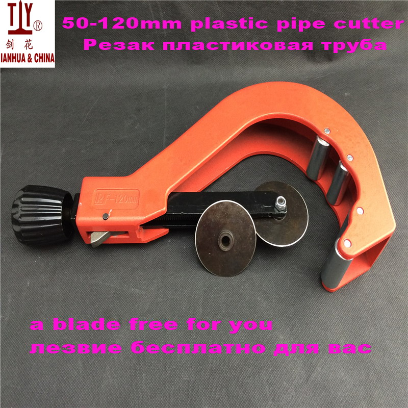 Free Shipping With A Free Replacement Blade Cutting Tool For 50 120mm Plastic Pipes PVC Pipe