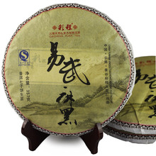 Tailorable wu yi black trees autumn tea Puer tea health care Chinese yunnan puerh 357g cake  the China pu er cha to lose weight