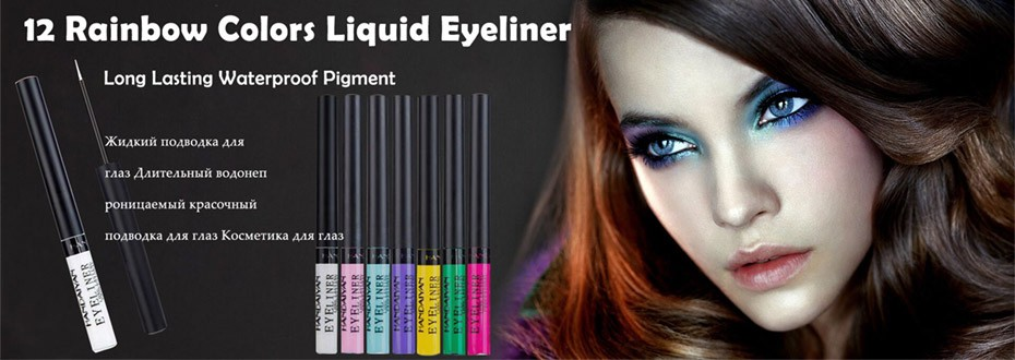pigment eyeliner