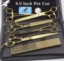 8.0Inch Professionele Premium Scherpe Rand Hond Pet Grooming Schaar Huisdier Schaar Set Technicolor, Gouden Schaar Set
