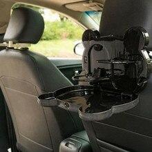 רכב מושב אחורי רב פונקצית מים כוס פלסטיק מחזיק לבן Creative רכב אחסון מתלה כוס