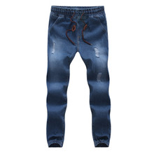 2017 Mens trousers Casual Ankle Length Straight Loose Fit Harlan Pants cowboy feet  M-5XL type Male Denim Jeans
