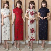 Vintage Elegant Chinese Women Long Cheongsam Dress Linen Qipao China Traditional Clothes for