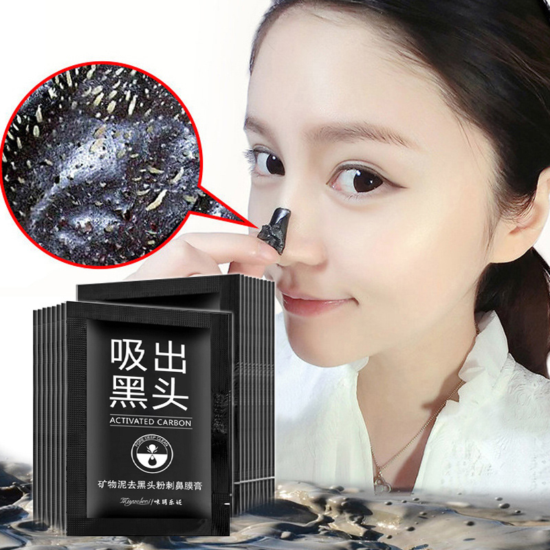 Black Mask Purifying Acne Facial-Care Bamboo-Charcoal Peel-Off Scars Blemishes 1pcs