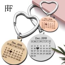 76c0bbfc3 مخصص بيانات التقويم المفاتيح الكعب Fastion القلب كيرينغ للأزواج العشاق خاص  هدايا المناسبات البيانات الأسرة عيد ميلاد هدايا