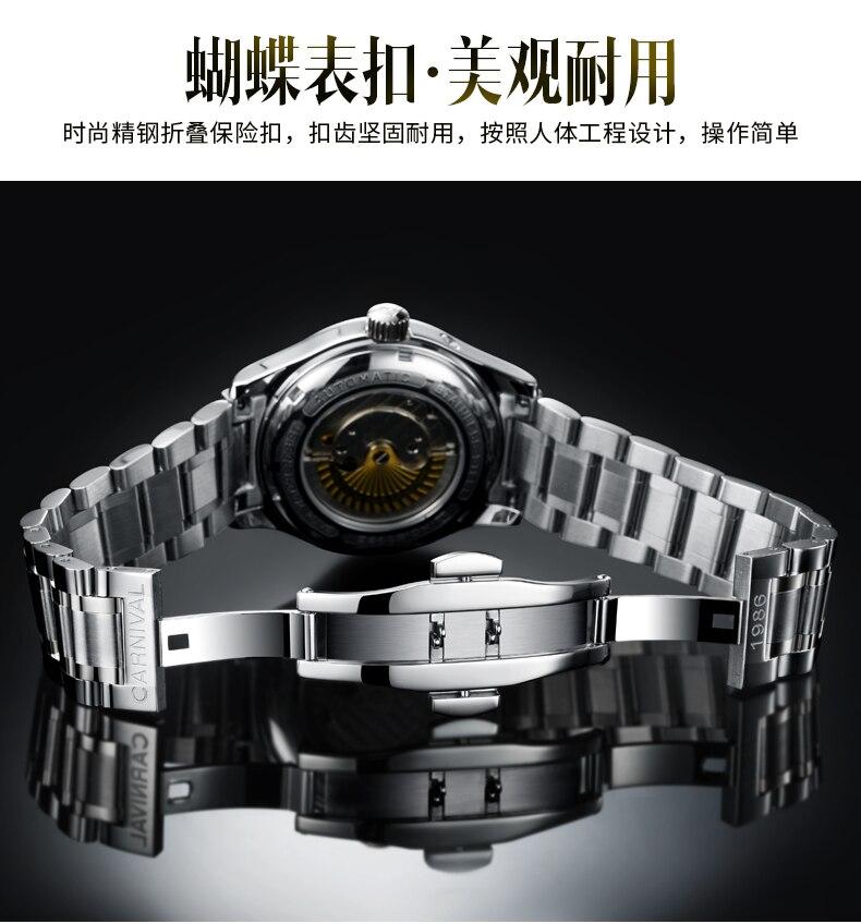 Karneval Männer Automatische Uhr Energie Display Kurze Kleine Sekunden Zifferblatt Datum Luxus Mechanische Uhr - 6