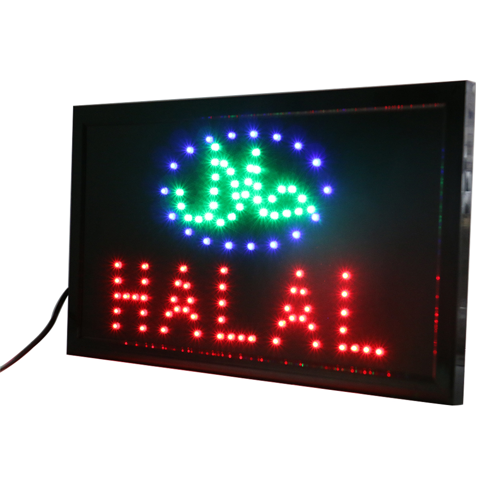 CHENXI Led Restaurant/Halal Advertising Sign Low Power 19*10 Inch  Animated Motion Running Halal Food Shop Display.