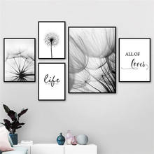 Life Quote Wall Pictures Art Print Love Words Canvas Painting Dandelion Art Poster Black White Nordic Wall Decor HD2619(China)