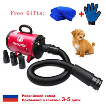 bs2400 Hair Dryer For Dogs Low Noice Dog Dryer Strong Power Pet Dryer Stepless Speed For Drying Dogs Ship From Moscow(China)