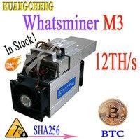 24 часа доставки! Asic шахтер WhatsMiner m3 M3X + БП 12 13TH/S 1,8 2.1kw БТД горной лучше, чем WhatsMiner M3 T9 v9