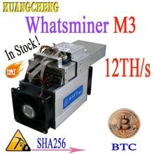 Доставка 24 часа! Asic шахтер WhatsMiner m3 M3X + БП 12-13TH/S 1,8-2.1kw Майнинг Биткойн лучше, чем WhatsMiner M3 T9 V9