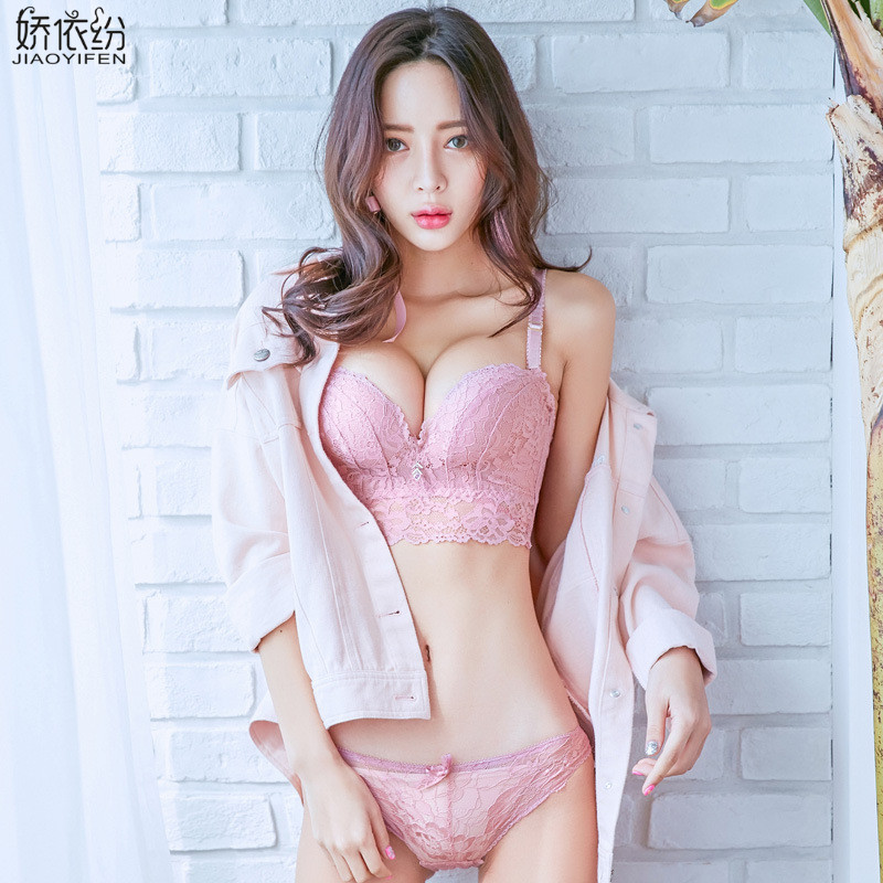a1504b3f5d5c YANDW mujeres A/B/C/D Copa sujetador Sexy encaje Bralette bordado  sujetadores